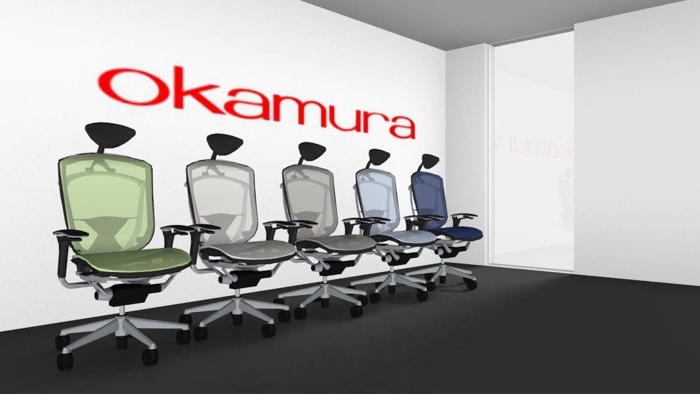Stuhl Contessa von Okamura in mehreren Farben