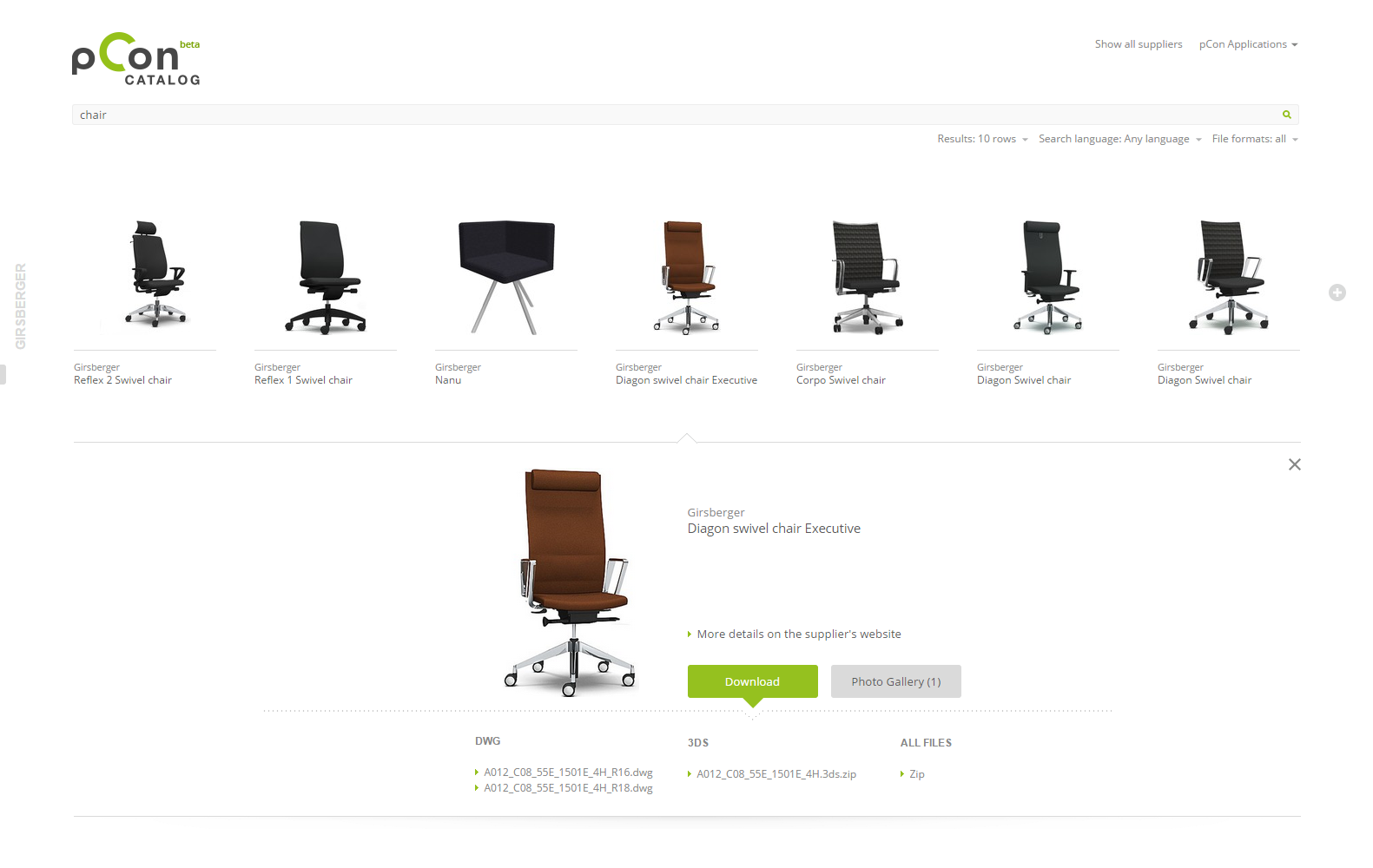 New pCon.catalog portal now online